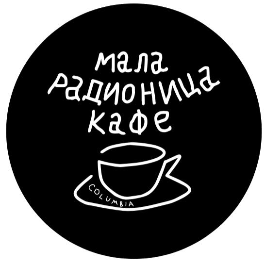 Mala Radionica Kafe